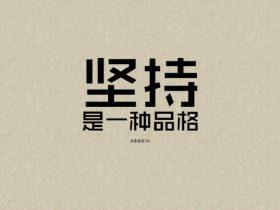 我的梦中国梦演讲稿300