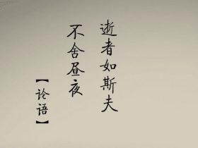 开讲啦冯喆演讲稿:远行的梦想