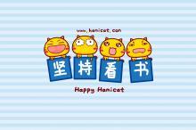 表达中秋节无法团圆的句子说说