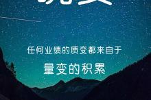 中秋节祝福语送客户公司中秋节祝福语
