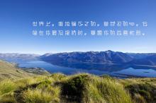 中秋节的祝福语20202020年中秋祝福语