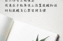 抗疫正能量句子【70条】