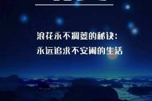 2020有关武汉解封现状的心情短语_武汉你好
